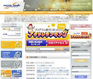 accessT画.JPG