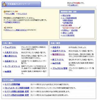 movac画2.JPG