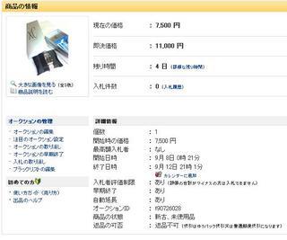 yahoo画4.JPG