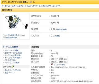 yahoo画6.JPG