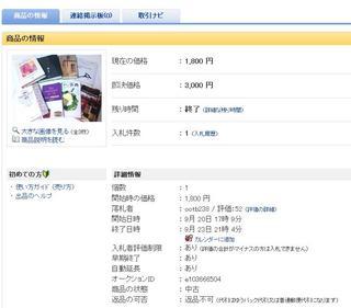 yahoo画7.JPG